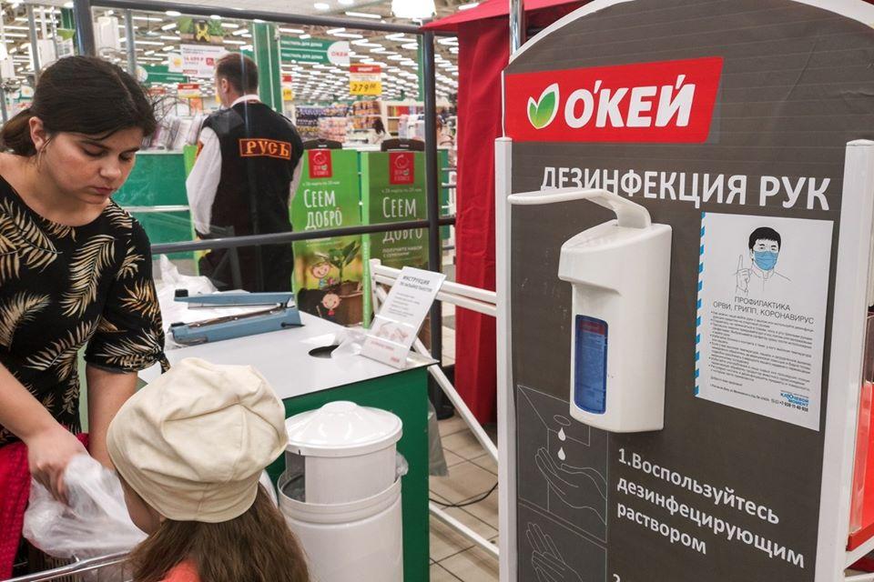 В ростовском «Окее» разделительных линий нет, затов микрофон регулярно объявляют о необходимости держать дистанцию