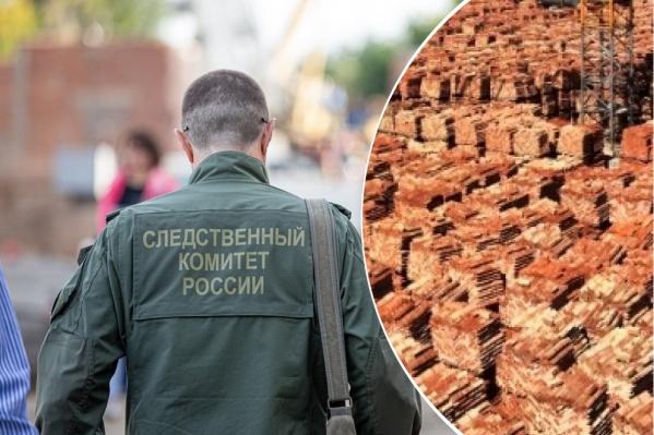 Речь идет о бывшем директоре завода Ирине Нестеренко