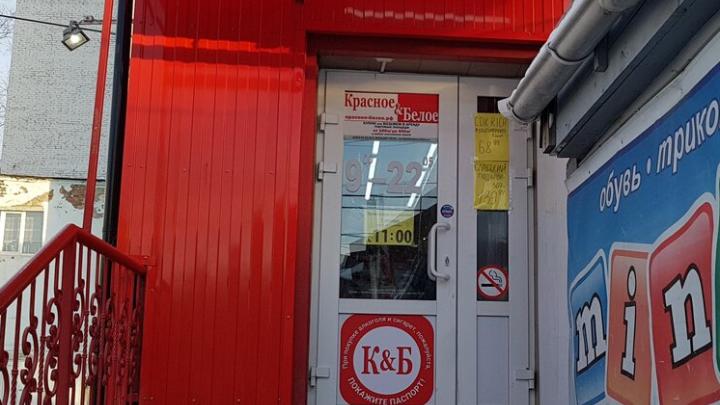 Докатался: полиция рассказала о судьбе ребёнка, найденного у «Красное&Белое» в Челябинской области