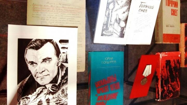 «Бои, в которых я участвовал»: в Котельниково обнародовали оригинал письма знаменитого писателя-фронтовика