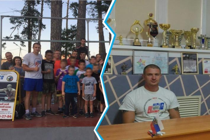 Дмитрия заподозрили в том, что он провёл открытую тренировку во время самоизоляции