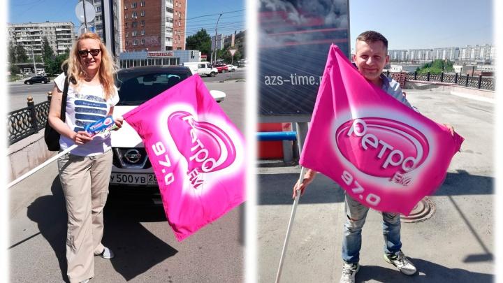 «Ретро FM» продолжит дарить новосибирцам бензин