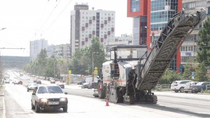 Планируйте маршрут. Публикуем список челябинских дорог, которые в понедельник перекроют из-за ремонта