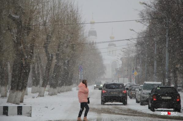 Обещают мокрый снег и порывистый ветер