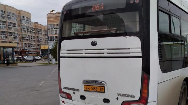 «Ребенка высадили у садов»: в Екатеринбурге автобус проехал остановку и увез 9-летнюю девочку в Солнечный