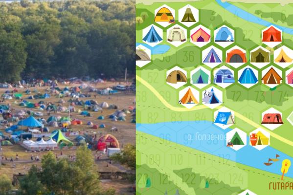 Зайти в гости в соседнюю палатку можно одним кликом