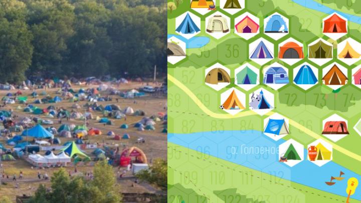 Живут в виртуальных палатках: в Самарской области стартовал Грушинский фестиваль в новом формате