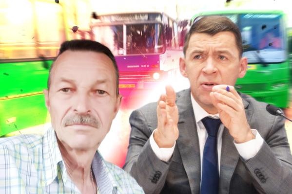 Вячеслав Смирнов работает на городских маршрутах уже 38 лет