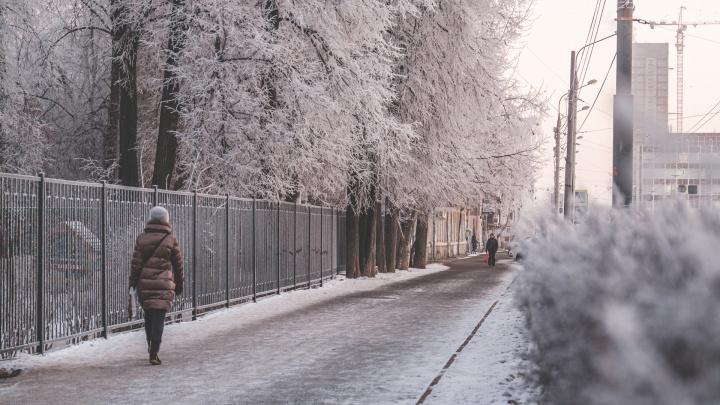 МЧС предупреждает о резком похолодании в Прикамье до -30градусов