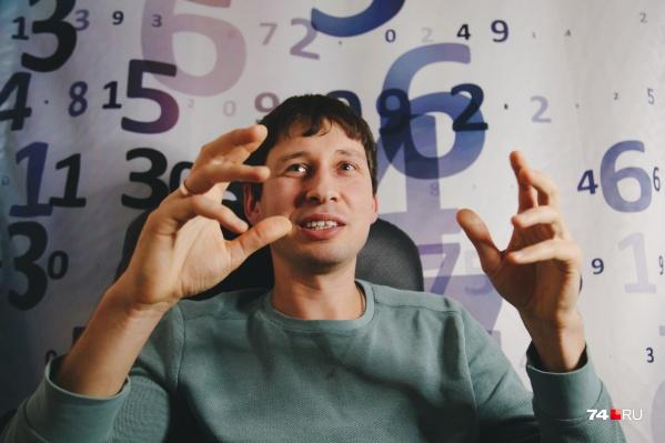 Дмитрию 31 год, он возглавляетинженерный центр