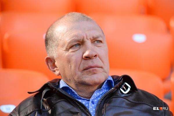 Сотрудники клуба подтвердили информацию о положительном тесте на COVID-19 у президента «Урала»