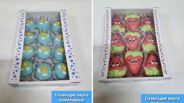 Все будет в шоколаде: новосибирцы, сидящие дома, не останутся без сладкого. Его привезут до квартиры