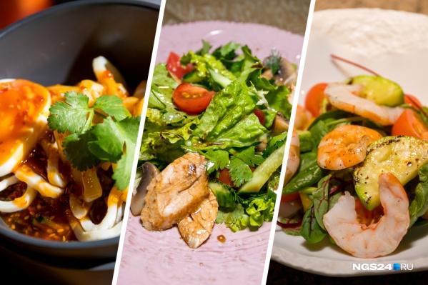 Хотите удивить близких и вкусно поесть в Новый год — смотрите нашу подборку