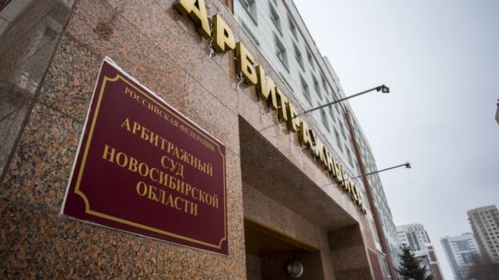 Арбитражный суд признал компанию «Сибтрубопроводстрой» банкротом