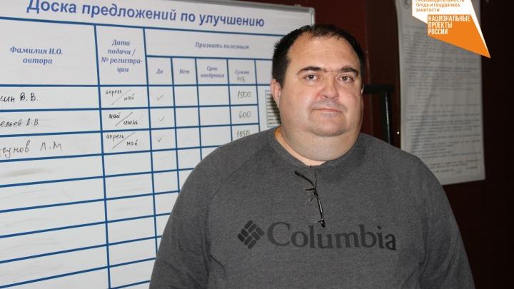 «Развивали бережливое производство»: история начальника проектного офиса «Самарской Кабельной Компании»