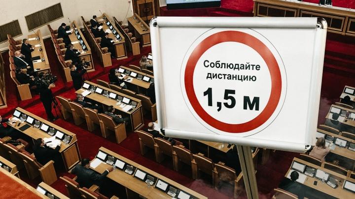 И депутаты с коронавирусом: как в Башкирии провели первое заседание со специальными мерами — репортаж UFA1.RU