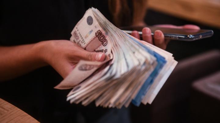Аналитик рассказал, что в наступающем году будет с ценами, зарплатами, безработицей и курсом рубля