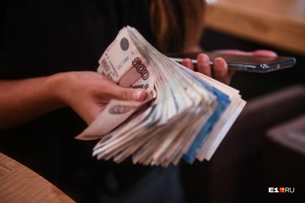 Больше пятисот заемщиков не смогли подтвердить право на кредитные каникулы