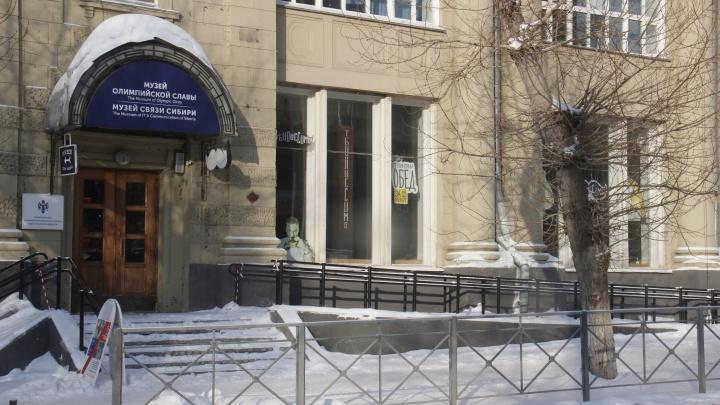 В Новосибирске на фоне бума грузинской кухни закрылось кафе «Тбилиссимо» на Советской