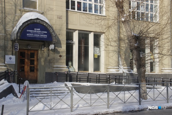 «Тбилиссимо» располагалось на первом этаже в здании главпочтамта