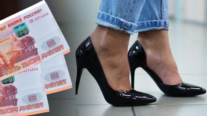 Екатеринбургские магазины обуви остались без новых коллекций из-за коронавируса