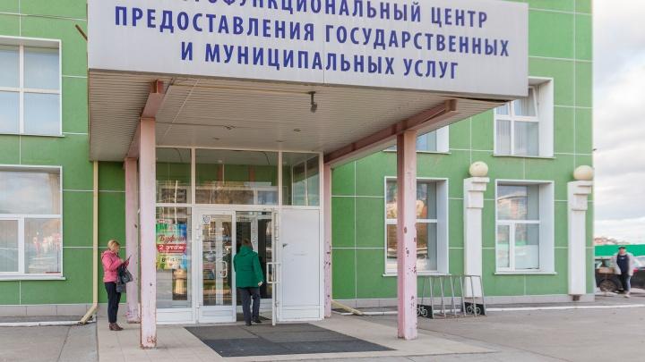 В самарских МФЦ будут принимать посетителей только по записи