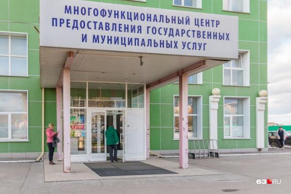 Все многофункциональные центры будут работать с ограниченным числом посетителей