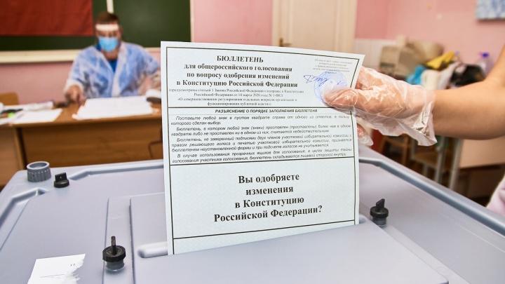 Голосование по поправкам к Конституции: публикуем данные по явке на 10:00 1 июля