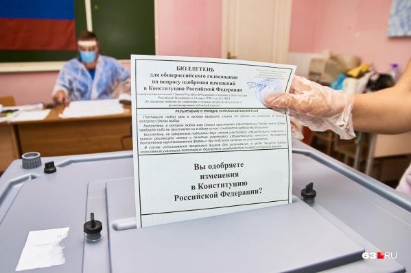 Досрочно— как на участках, так и на придомовых территориях— проголосовали1 249 623 человека