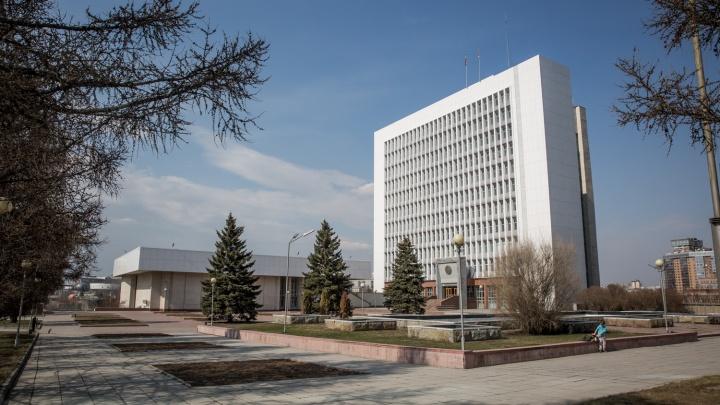 Кто в Новосибирской области всех богаче? Изучаем доходы и имущество депутатов Заксобрания