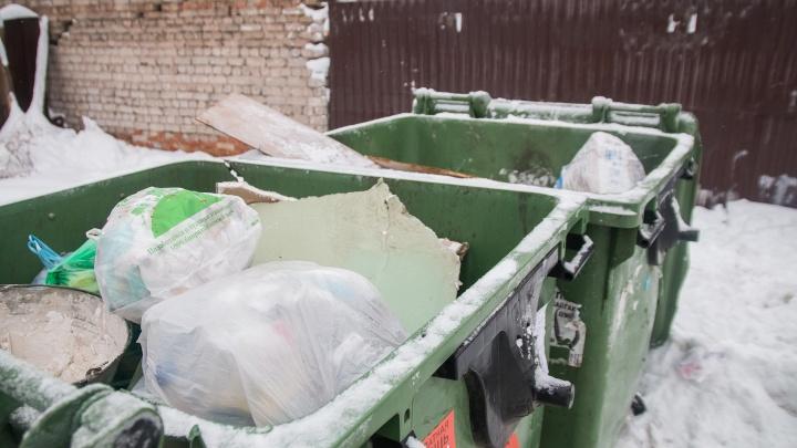 В Самарской области хотят изменить порядок расчета мусорного тарифа