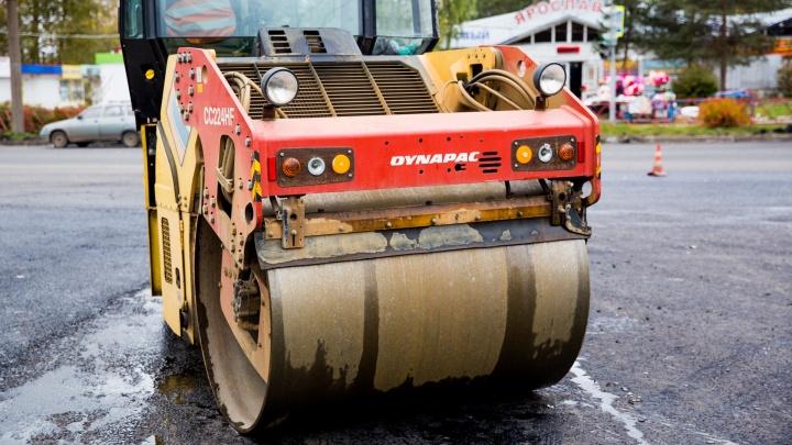 В Ярославле начался капитальный ремонт дорог: какие сроки поставлены рабочим