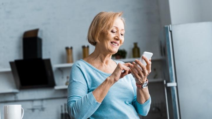 Со следующего года пенсии будут зачислять на банковский счёт или на карты «Мир»