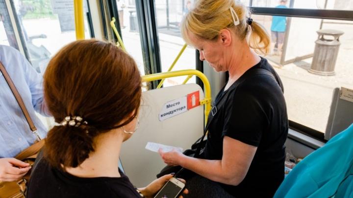 С 1 июня к системе бесплатных пересадок в общественном транспорте Перми подключат еще 23 маршрута