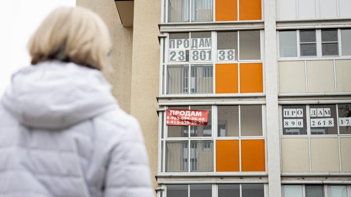 В Челябинске сметают жильё. В чём причины квартирного бума и что станет с ценами на недвижимость