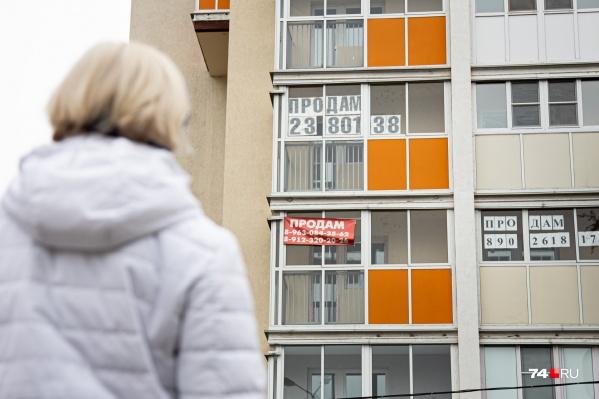 Челябинцы бросились скупать квартиры