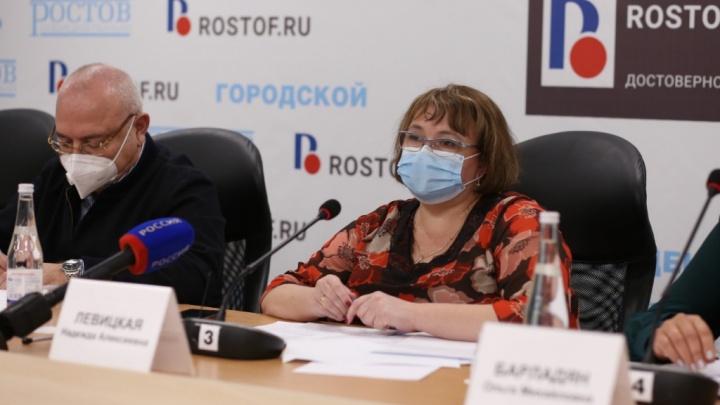 В Ростове уволена начальник управления здравоохранения Надежда Левицкая