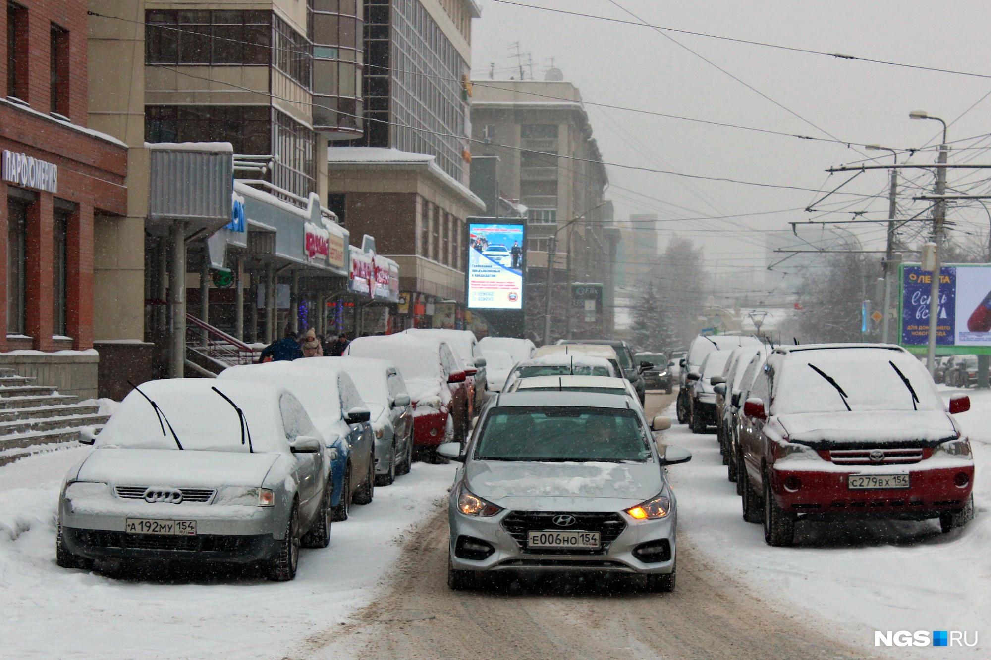 Автомобили на Депутатской в Новосибирске