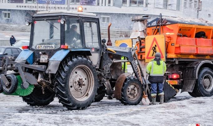 Власти Перми обязали подрядчиков быть готовыми к непогоде — похолодает уже сегодня вечером