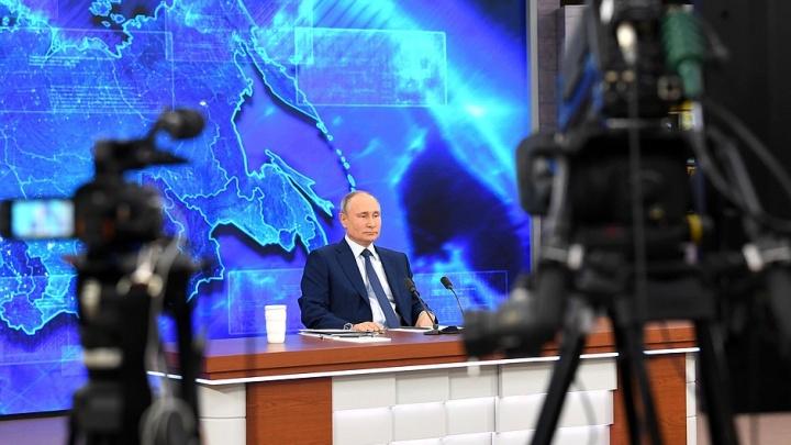 Какие вопросы пермяки задавали Путину на прямых линиях, что он отвечал, и что изменилось после этого: обзор