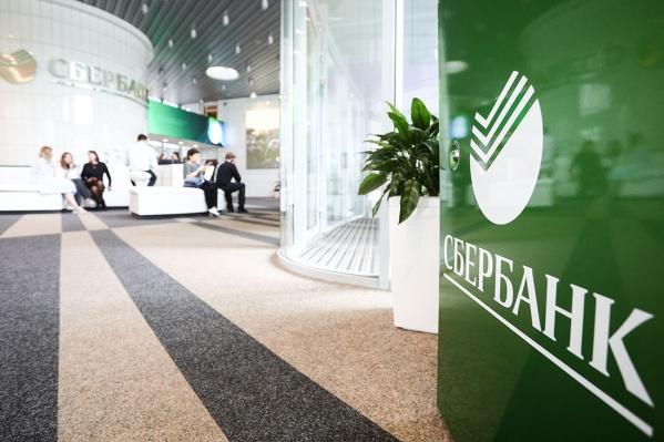Сбербанк — ключевой финансовый партнёр экспортного рынка