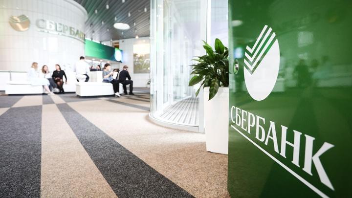 17 клиентов Юго-Западного Сбербанка победили в окружном этапе всероссийской премии «Экспортёр года»