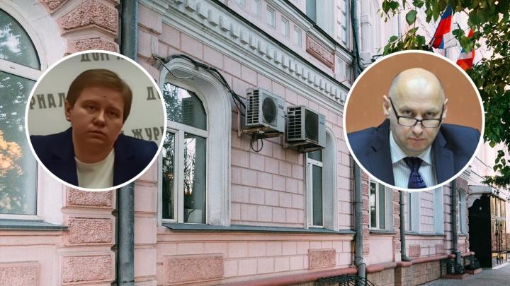 Из Минздрава уволили двух заместителей Солдатовой