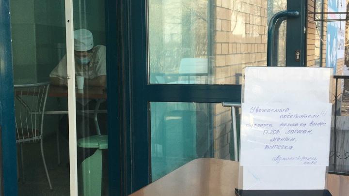 По указу губернатора: смотрим на кафе и магазины в Перми, которые закрылись или изменили работу из-за коронавируса
