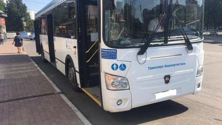 В Уфе 9-летняя девочка получила травмы автобусе
