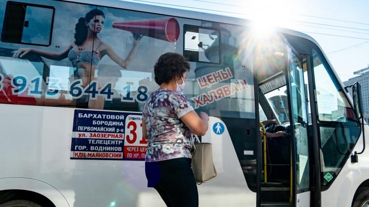 Омский перевозчик решил снизить цену проезда для пенсионеров на два рубля