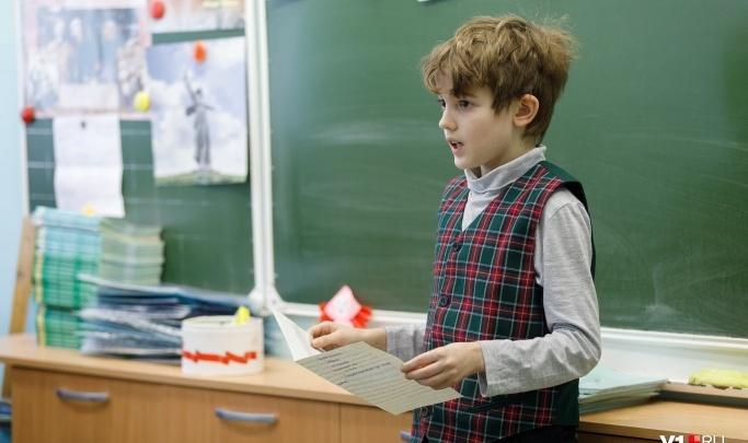 Нужно написать заявление: школы Волгограда переходят на дистанционное обучение