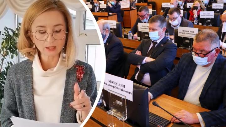 «Мы — нищие»: депутаты-коммунисты бойкотировали бюджет Ярославля на 2021 год