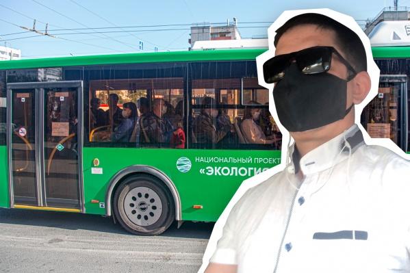 Водитель автобуса Алексей, который ехал за рулём без маски, боится, что теперь его уволят. На просьбу нашего корреспондента прислать фото, где хорошо видно его лицо, мужчина выслал селфи в очках и маске