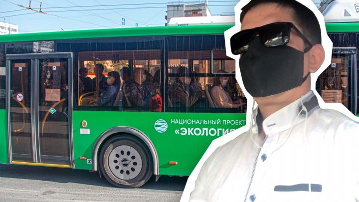 Водитель автобуса из Челябинска, которого заметили без маски во время рейса, заявил о репрессиях